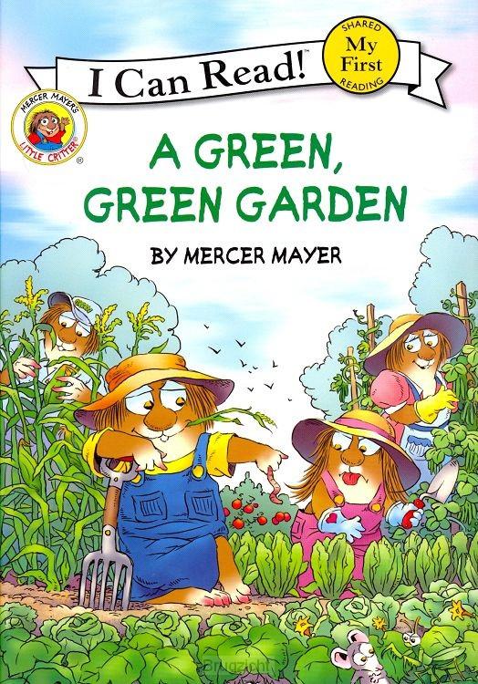 A green green garden