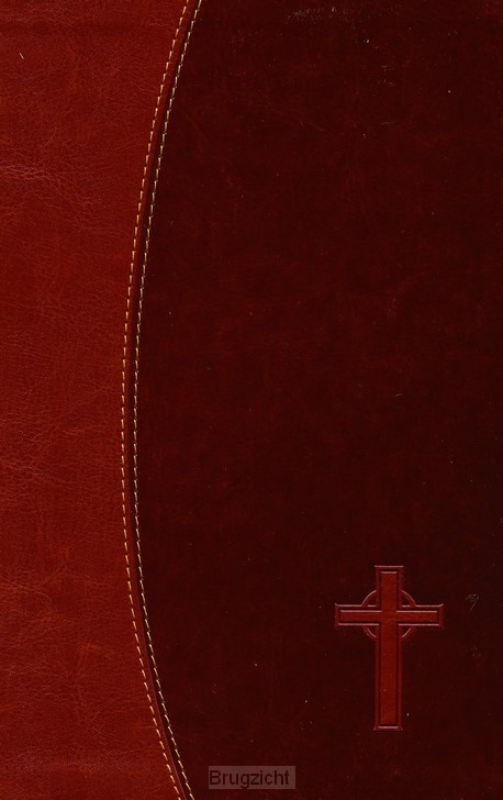 NKJV gift bible rich auburn