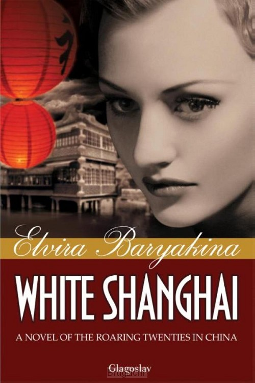 White Shanghai