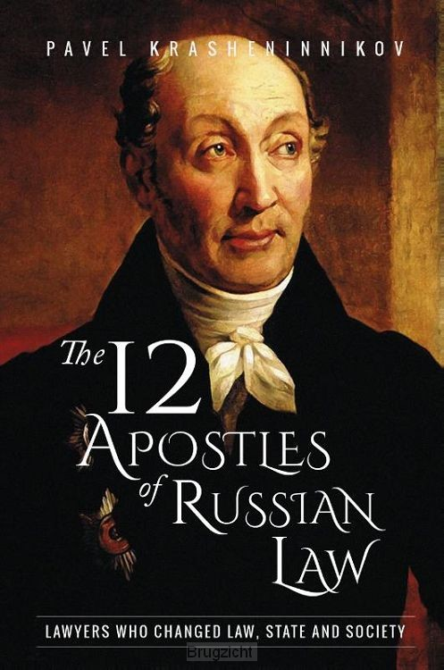 The 12 Apostles of Russian Law
