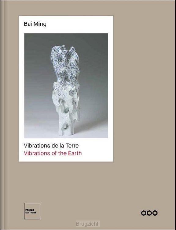 MING BAI, Vibrations de la Terre (E/F)