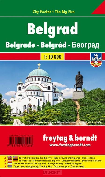 Belgrad, Stadtplan 1:10.000, City Pocket + The Big Five