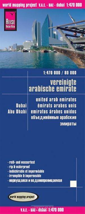 Vereinigte Arabische Emirate, Dubai, Abu Dhabi (1 : 470 000 / 1 : 80 000)
