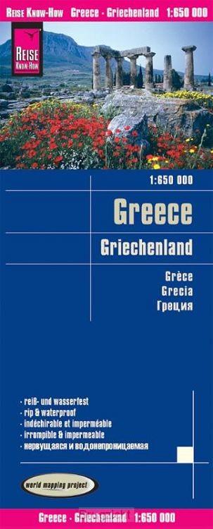Reise Know-How Landkarte Griechenland (1:650.000)