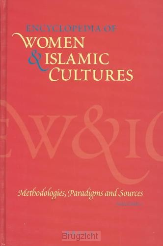 Encyclopedia of Women & Islamic Cultures