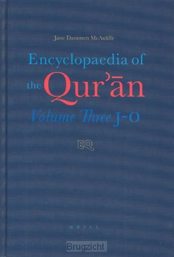 Encyclopaedia of the Qur'an