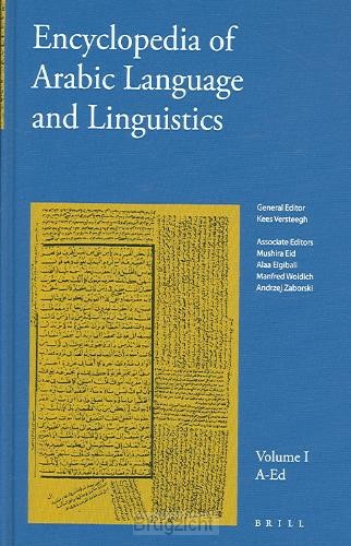 Encyclopedia of Arabic Language And Linguistics / 1 A-Fd