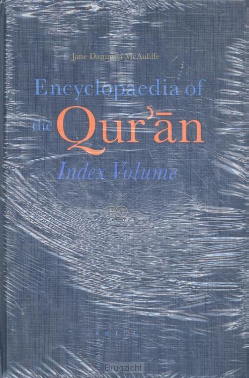 Encyclopedia of Qur'an