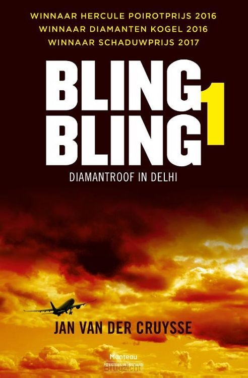 Diamantroof in Delhi