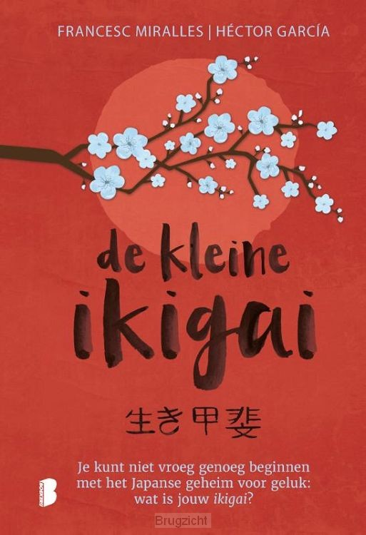 De kleine ikigai