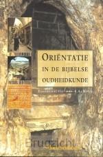 Orientatie in de bijbelse oudheidkunde