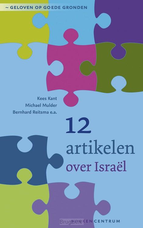 12 artikelen over Israël