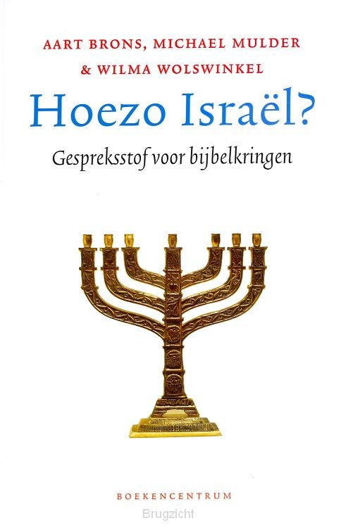 Hoezo Israël ?