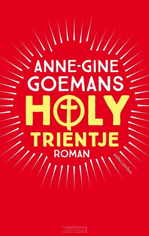 Holy Trientje