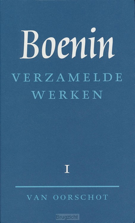 Verzamelde werken 1 / Verhalen 1892-1913