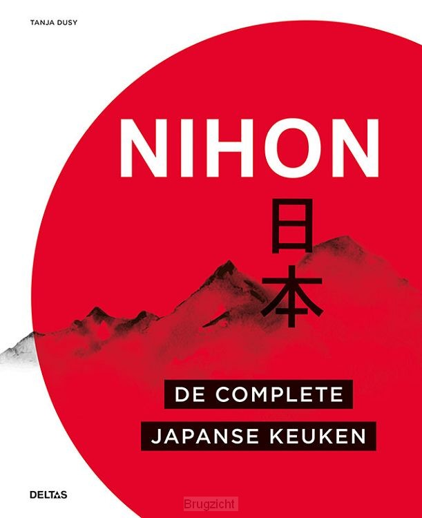 Nihon De complete Japanse keuken