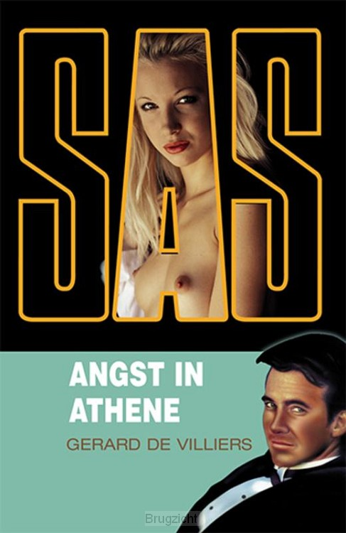 Angst in Athene