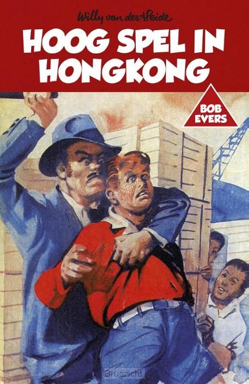 Hoog spel in Hongkong