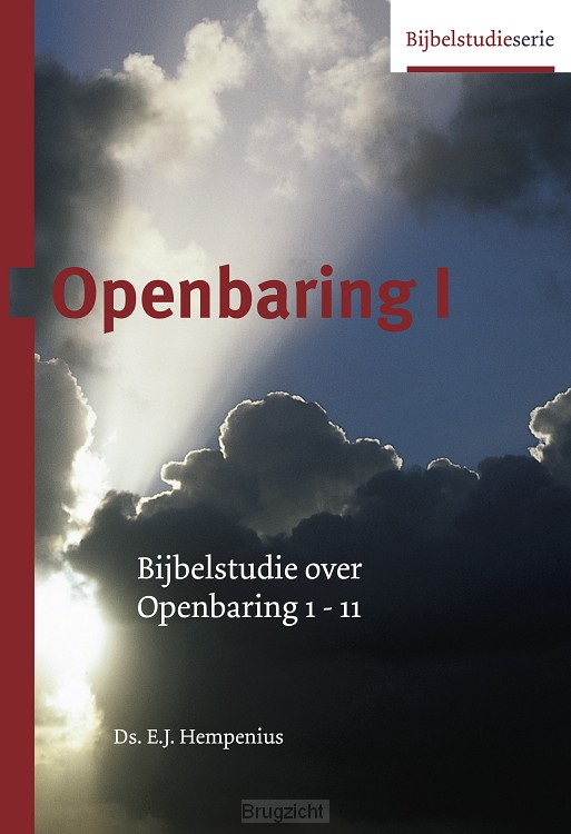 Openbaring dl.1