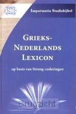 Grieks-Nederlands lexicon hb