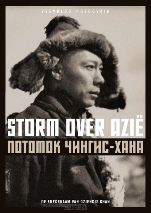 Storm over Azie