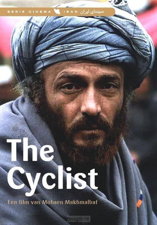 The Cyclist / 2118