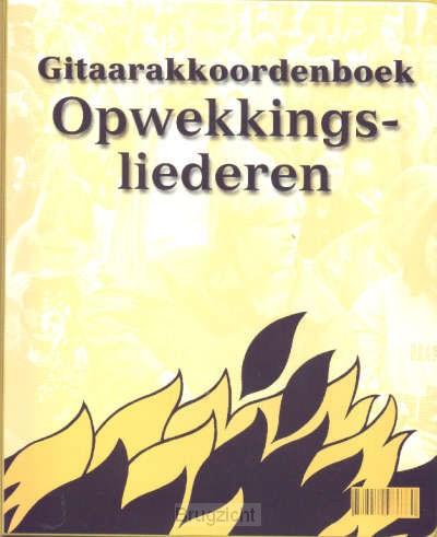 Gitaarakkoordenboek aanvulling 30