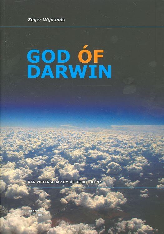 God of Darwin