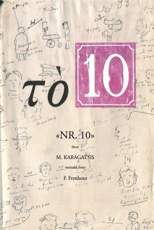 «NR. 10»