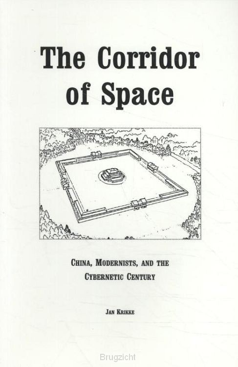 The corridor of space