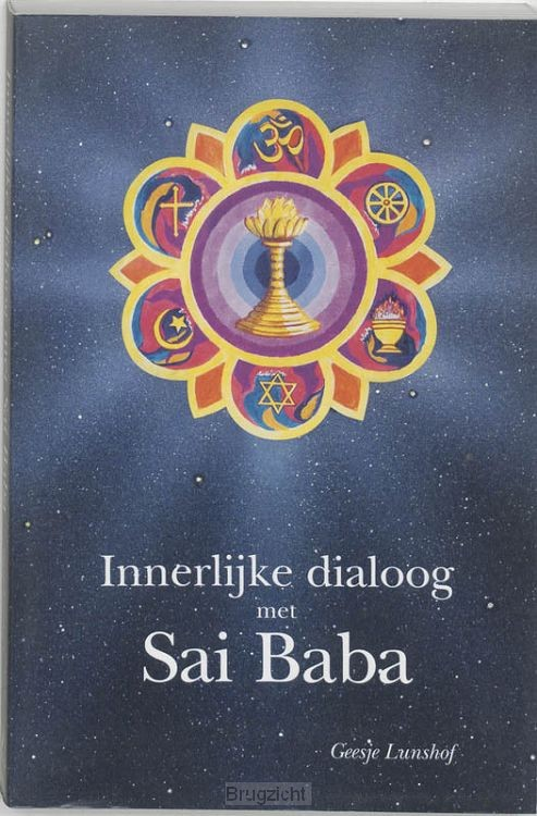 Innerijke dialoog met Sai Baba