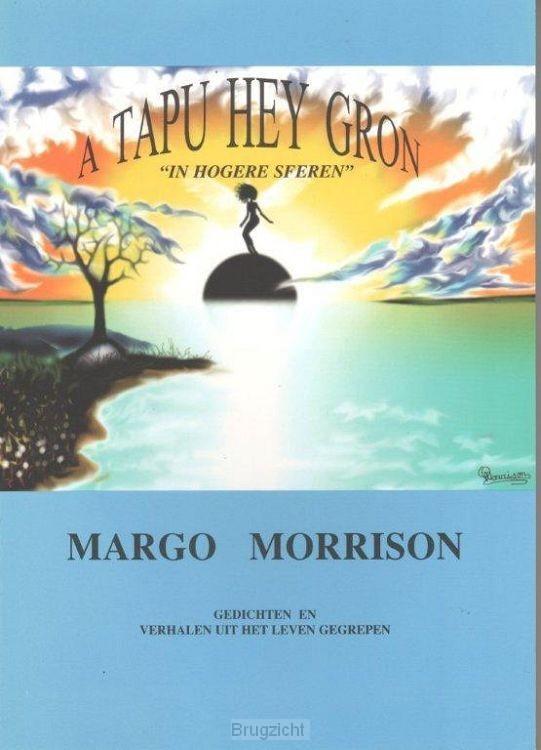 A tapu heygron In hogere sferen