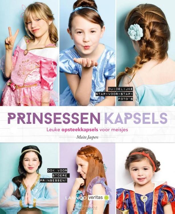 Prinsessenkapsels