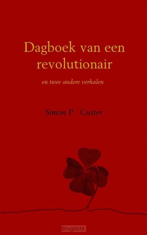 Dagboek van een revolutionair