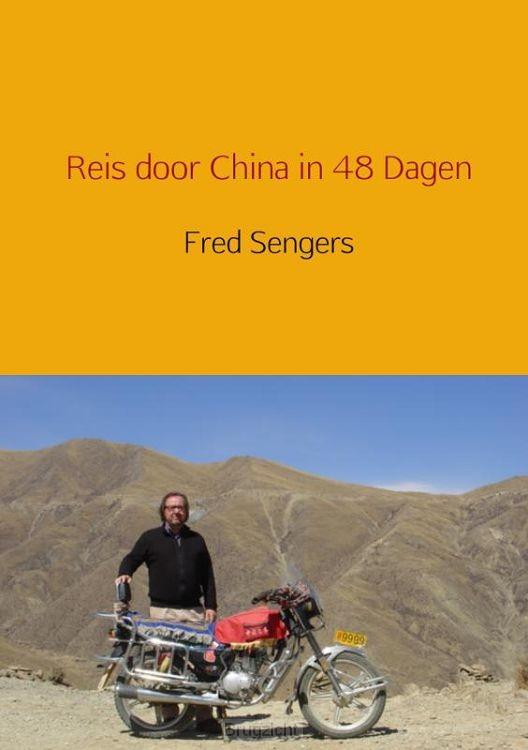 Reis door China in 48 dagen