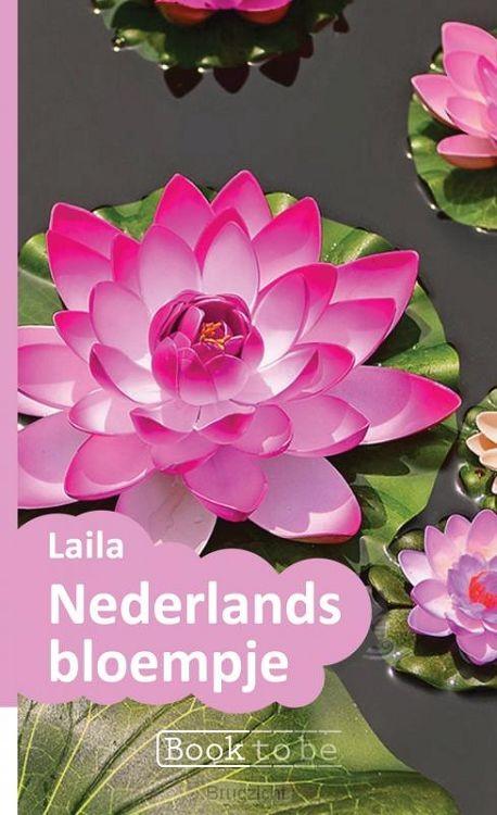 Nederlands bloempje