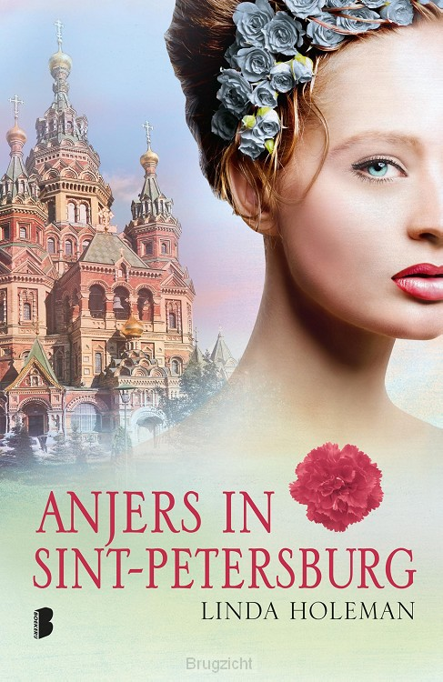 Anjers in Sint-Petersburg