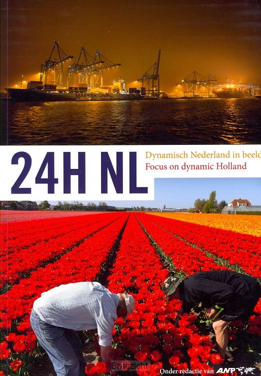24H NL