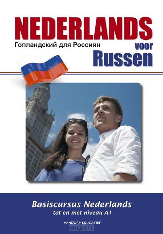 Nederlands voor Russen
