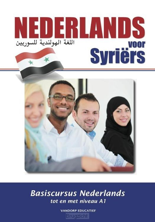 Nederlands voor Syriërs