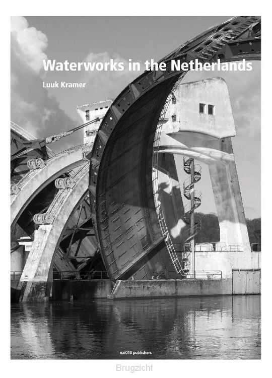 Waterworks in the Netherlands