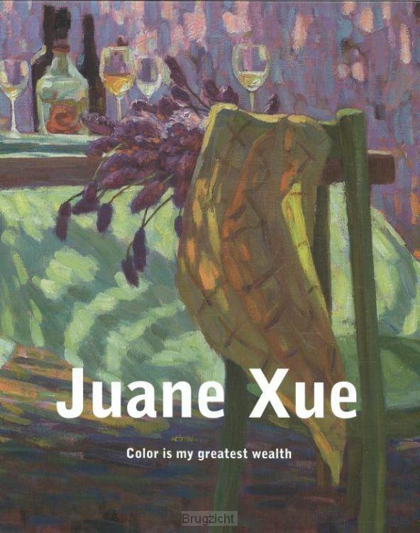 Juane Xue