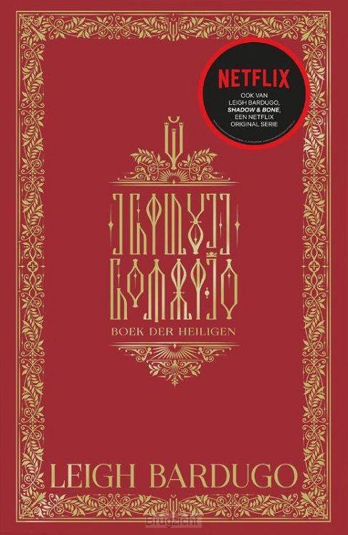Boek der Heiligen