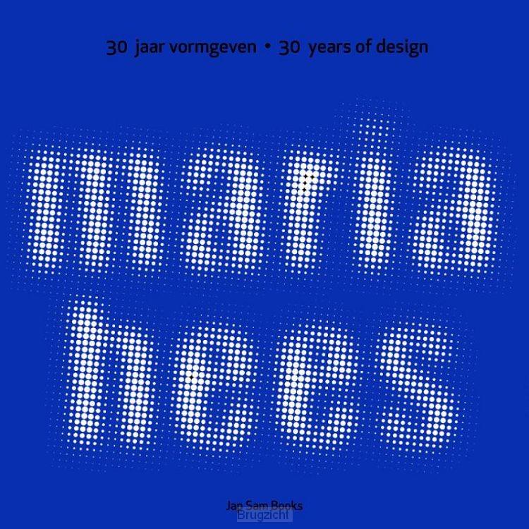 Maria Hees