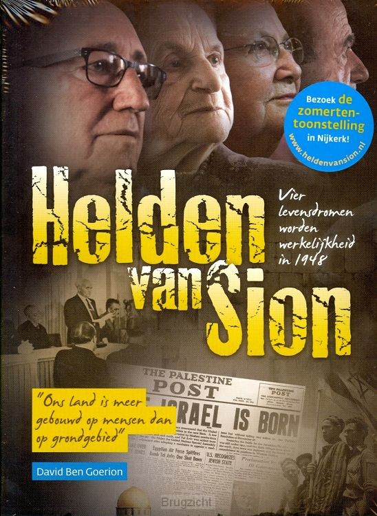 DVD Helden van Sion
