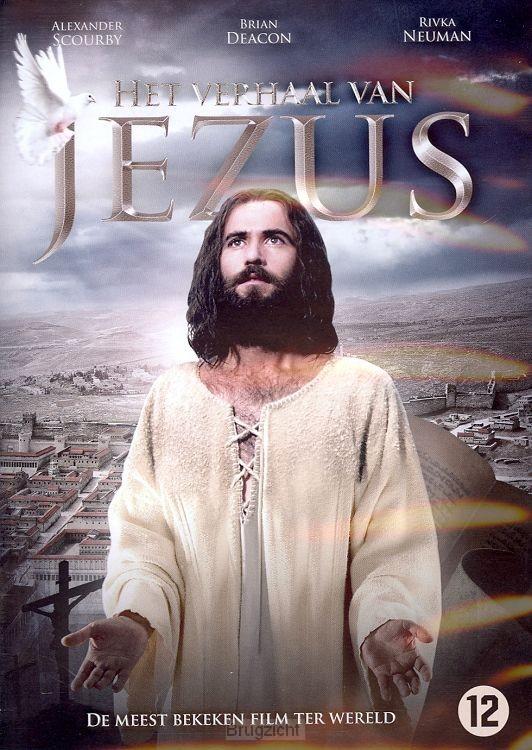 DVD Het verhaal van Jezus