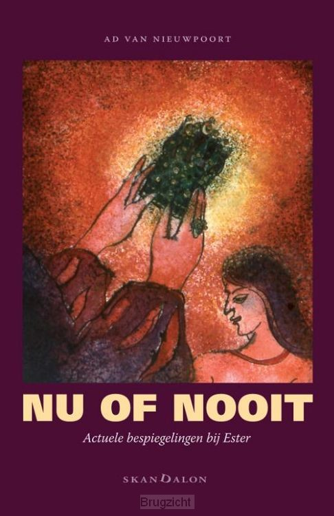 3-pak: Nu of Nooit, In Babel, Tegengif