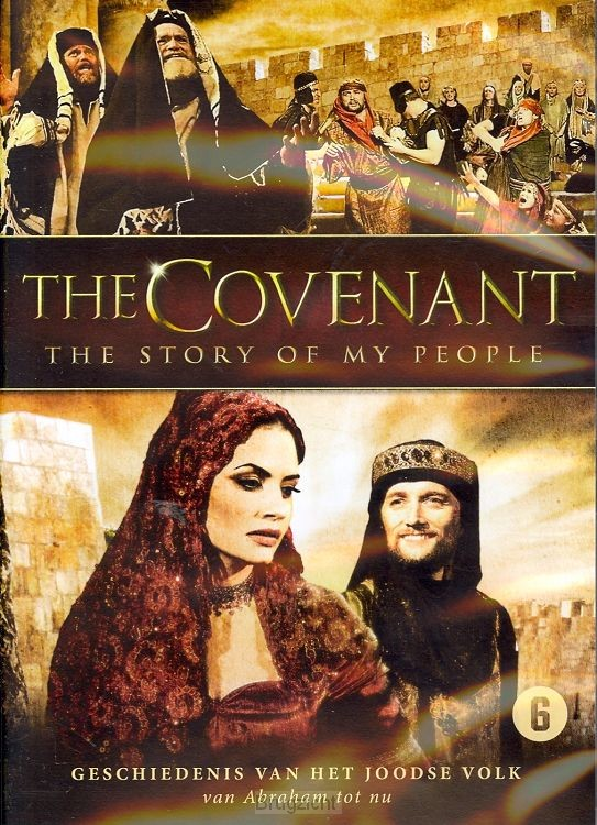 DVD The Covenant