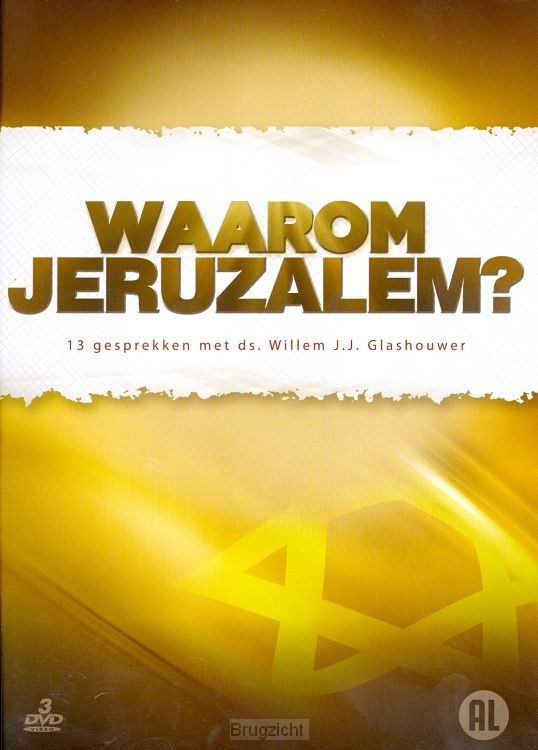 DVd Waarom Jeruzalem? docu