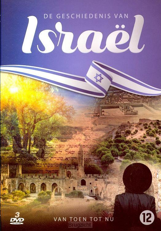 DVD Geschiedenis van Israel